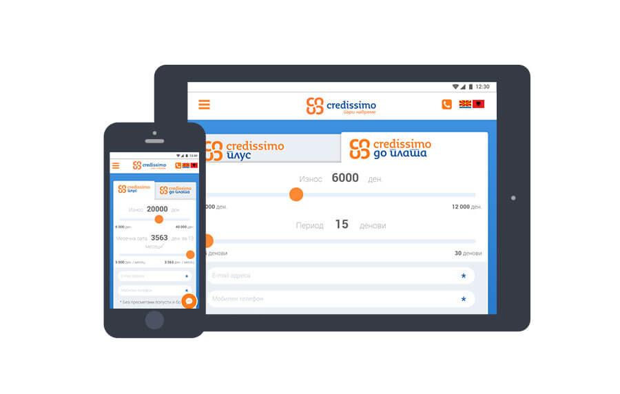 Добиј пари навреме од Credissimo веќе и преку мобилната апликација